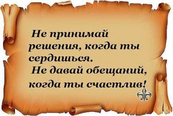 http://bezumno.ru/uploads/posts/2014-01/1389726760_2.jpg