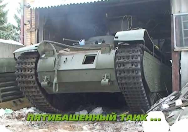 Единственный в мире советский пятибашенный танк Т-35А