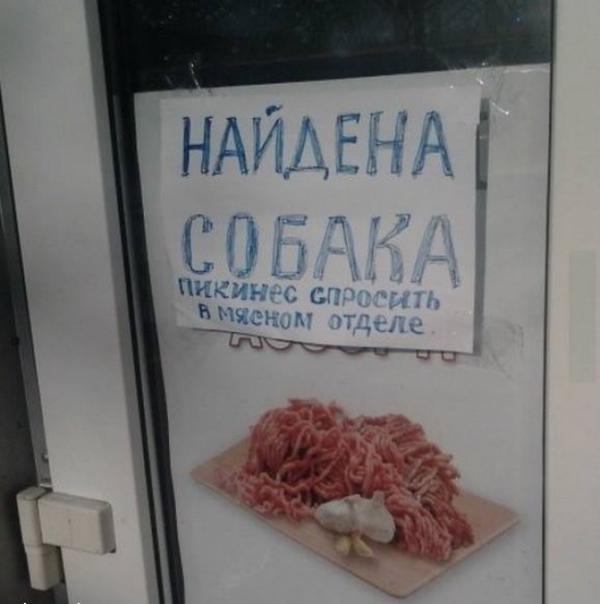 Вблизи Донецка продолжается активное боевое противостояние, - пресс-центр АТО - Цензор.НЕТ 1323