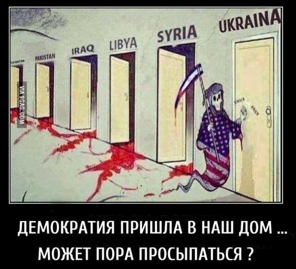 Манифест обыкновенного украинца » Сайт приколов - Безумно.ру