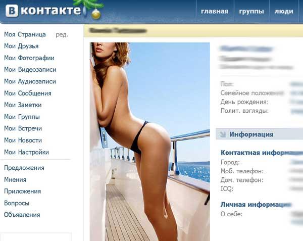 «ВКонтакте» стало шифровать интернетный трафик