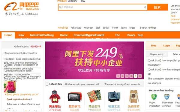 В связи с чем названия китайских сайтов содержат цифры, а не буквы