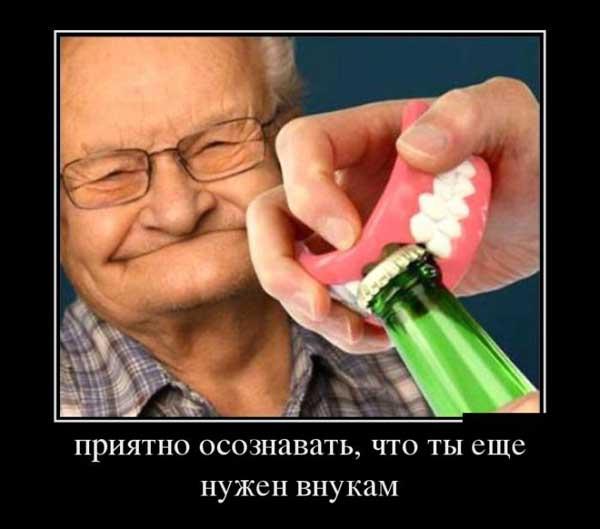 Время, проведенное с друзьями, не замечается Богом, но учитывается печенью.