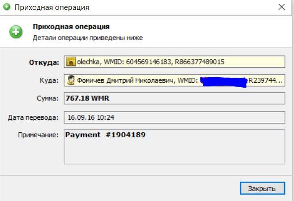 Регистрация в игре с выводом реальных денег - mygolgen-biz.ru